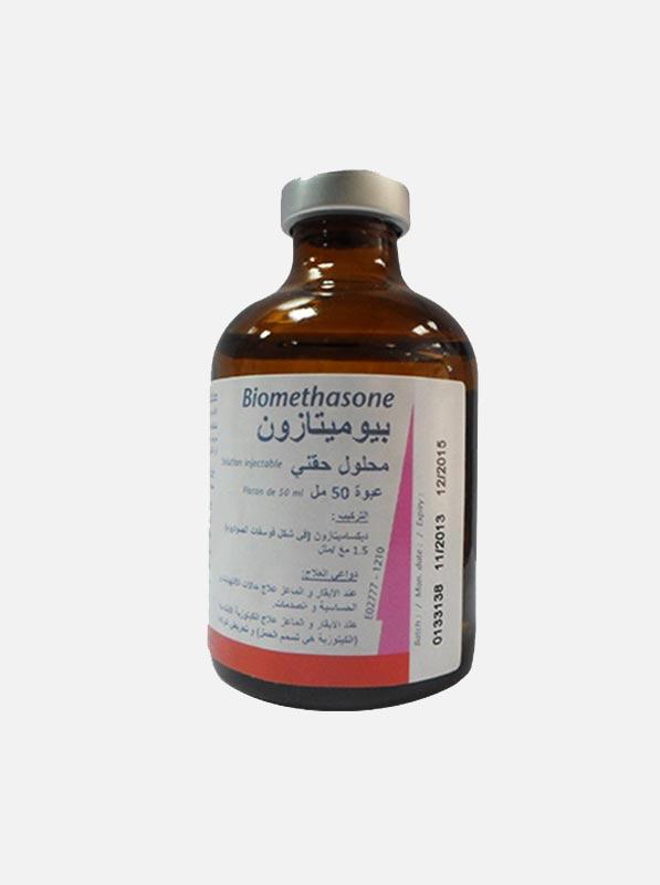 Biomethasone