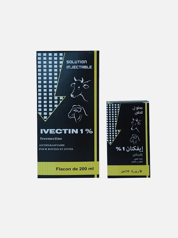 ivectin-1-2